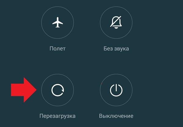 Телефон или планшет не видит флешку: причины и решение